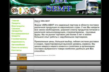 www.vera-semt.ru