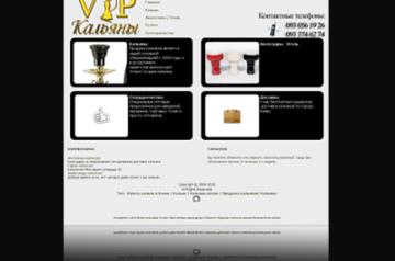 www.vip-kalyan.com.ua