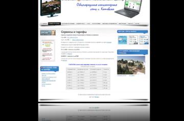 www.kotovsk.od.ua